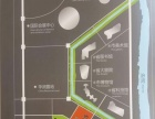 长风商务区 鸿昇时代金融广场 写字楼 1300平米