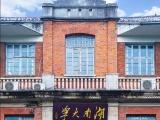 湖南大学总裁班报名