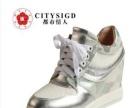 都市情人女鞋彰显自己的品牌时尚金额 10-20万元