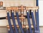 北京管道维修 暖气移位 管道更换,上下水安装及维修管道测压试
