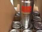 青岛金特原浆啤酒(重庆)新品635毫升精装版上市
