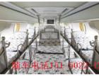 客车)义乌到涡阳汽车卧铺大巴车(乘坐时刻查询)+票价多少?