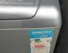 美的大动力大容量全自动洗衣机350自取