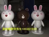 店面卡通公仔玻璃钢布朗熊和可妮兔雕塑