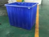 滚塑方箱0.4t方箱400L-短供应大量优质PE塑料