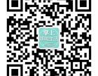 邹城掌上哆啦生活平台承接同城速递,跑腿业务