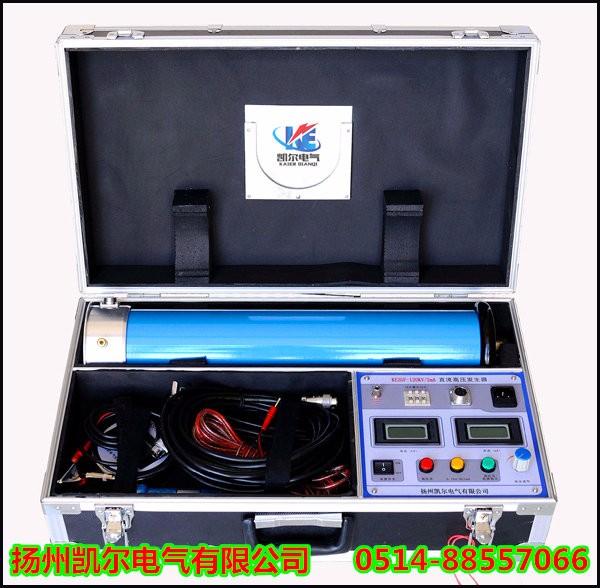 120KV系列便携式直流高压发生器 原厂超低价批发零售