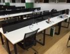 老板桌 办公桌 会议桌 洽谈桌 前台 书柜 办公沙发 隔断