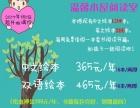 大庆市萨尔图区温馨小屋阅读室(中英文绘本馆)