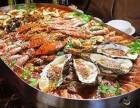 海鲜大排档加盟蒸海鲜自助餐厅加盟海鲜大咖加盟费多少