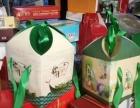 农产品包装盒 食品包装盒小商品包装盒