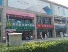 新世界百货沃尔玛附近临街商业客流量大