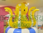 阿拉丁室内儿童淘气堡著名品牌加盟 儿童乐园