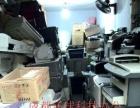 打印机复印机传真机一体机硒鼓加粉加墨维修碳粉加墨粉