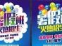桂林优惠印刷画册、宣传单、台历挂历、手提袋、横幅
