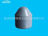 厂家生产 硬质合金矿山工具 地质矿山锥形齿 质量保证