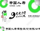 中国人寿车险鹤壁市通用