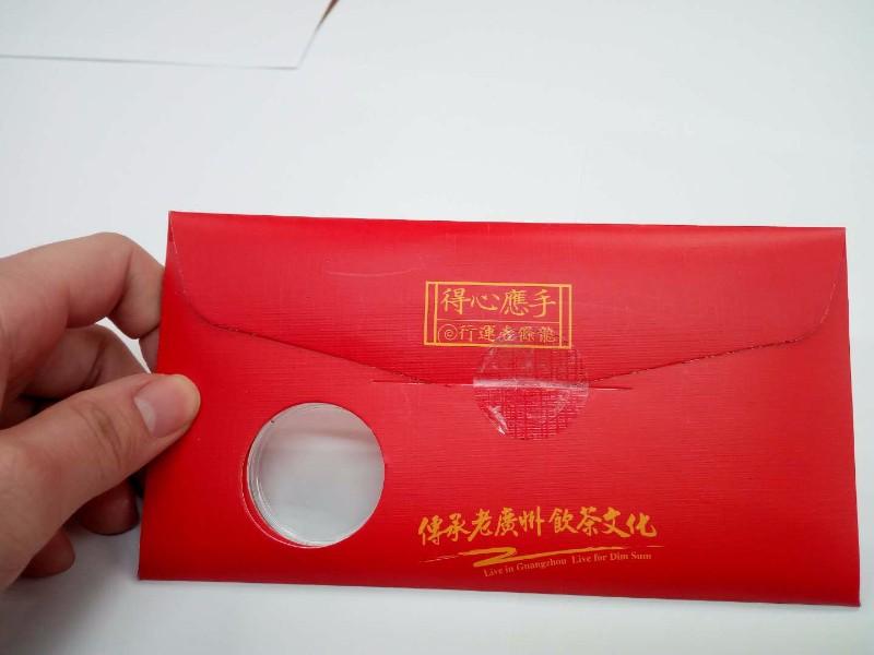 广州印刷厂精美纪念币封套