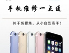 iPhone三星OPPO华为小米VIVO爆屏修复