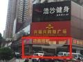 六一中路 永升城一层店面 商业街卖场 90平米