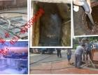 上海徐汇区专业管道疏通 疏通马桶 高压清洗 化粪池清理 抽粪