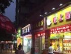 粤垦路《100方》临街商铺出租5.7米楼高 位置靓