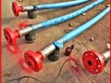 河北衡水法兰连接石油钻探胶管 钻井泵管线钻井泥浆输送胶管