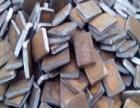 吉林二手废钢回收价格-白城市二手废钢回收价格