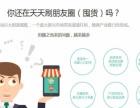全网营销型企业网站建设