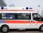 上海120救护车出租长途跨省救护车出租上海120救护车出租