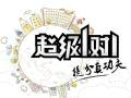 2017东西湖吴家中小学一对一知名培优机构华中知行教育