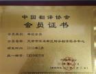 洛阳文件翻译服务-文件资料翻译-合同章程协议翻译-工程标书