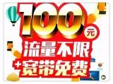 太慈桥 贵阳联通宽带报装服务中心 2室 1厅 40平米 整租