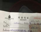 景兰国际大酒店标间