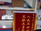 门头招牌 店铺装修 发光字 显示屏 喷绘 条幅锦旗