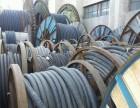 成都电线电缆回收网络线回收馈线回收废旧电线回收公司