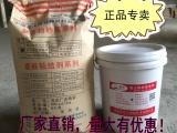 北京聚合物防水灰浆厂家直销价格/耐酸碱防水砂浆