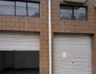 海曙周边 横街凤美小区 住宅底商 107平米