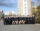 中国海洋大学旅游管理专业(邮轮海乘方向)本科班