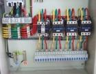 相城区太平水电安装跳闸漏电维修 电线线路改造 办公室布线安装