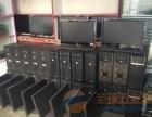 珠海市金湾区二手电脑上门回收,电脑回收电话,价格