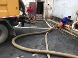 海盐抽泥浆清理隔油池24小时服务