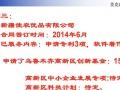 新疆美克高信息咨询有限公司(区域不限,只要您有需要