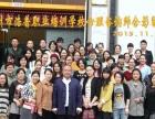 台州心理咨询师7月24日开课了