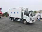 苏州庆铃五十铃KV600 4.2米冷冻食品保鲜冷藏车厂家直销