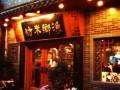 渔乡米坊加盟:百城万店 健康中国