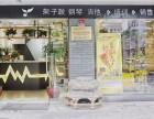 杭州下城区打击乐,让孩子更好的认识音乐