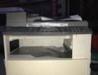 惠普1005打印复印彩色扫描一体的