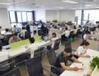 广东惠州淡水本地最好的股票配资公司钱程无忧教你炒股