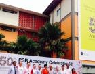 新加坡PSB学院留学优势